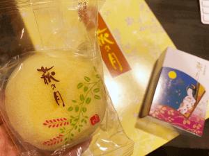 萩の月 仙台駅のお土産