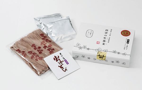 https://tamaki-udon.shop-pro.jp/?pid=119010970