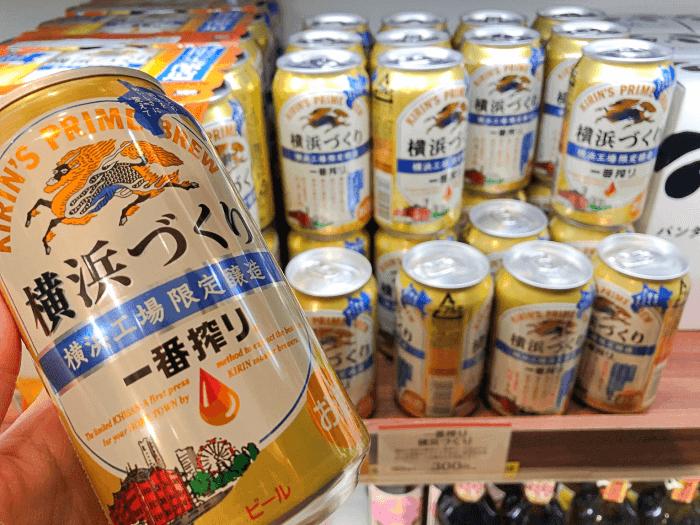 一番搾り 横浜づくり/キリン 横浜のお土産