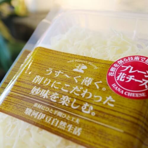 花チーズ/伊豆自然生活 伊豆お土産