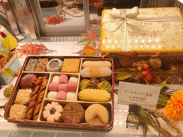 フールセック/アトリエうかい 品川駅のお土産