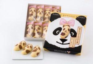 東京ばな奈パンダ バナナヨーグルト味、見ぃつけたっ 上野のお土産