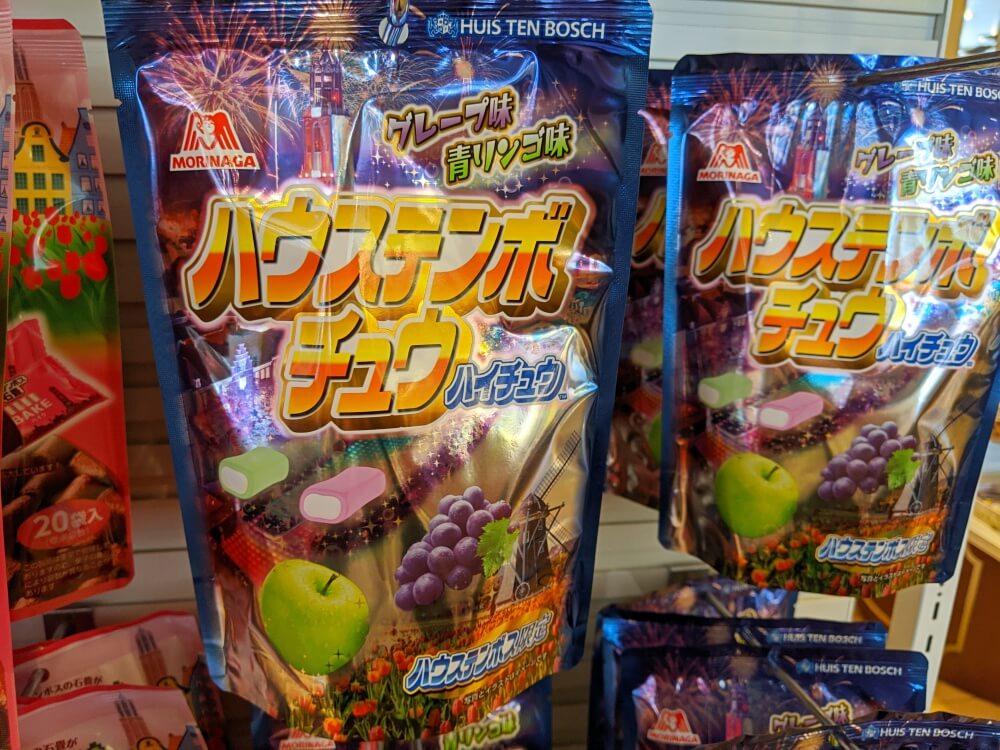 ハウステンボチュウ(ハイチュウ)/森永製菓 ハウステンボス限定のお土産