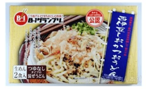 西伊豆しおかつおうどん/三角屋水産 伊豆お土産