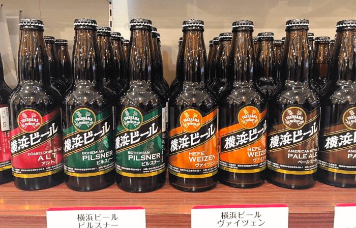 横浜ビール/横浜ブルワリー 横浜のお土産
