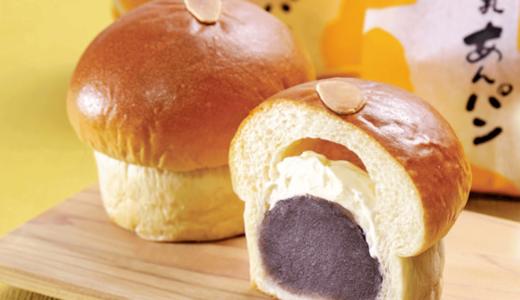 【伊豆高原】おすすめお土産ランキング25選♡人気の雑貨やお菓子など