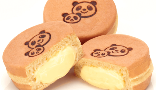 【上野駅】可愛いパンダのお土産ランキング25選♡人気の雑貨や和菓子、日持ちするお菓子など