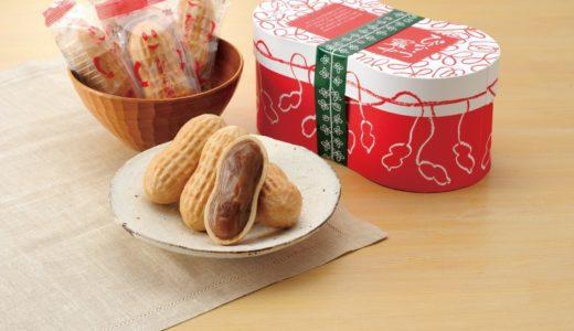 【千葉県といえばこれ!】おすすめお土産ランキング28選♡通販でも人気のお菓子やおつまみなど