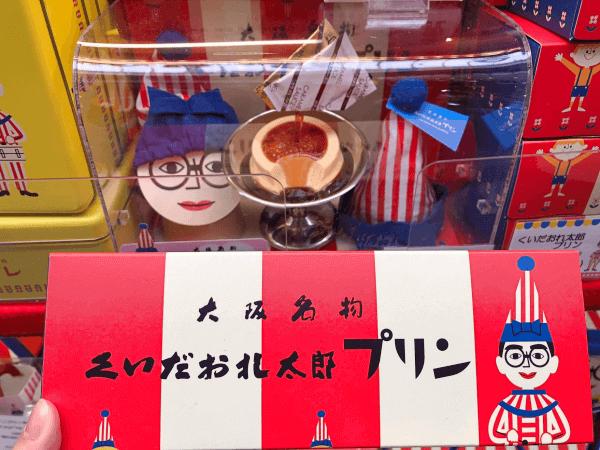 くいだおれ太郎プリン/太郎フーズ 大阪のお土産
