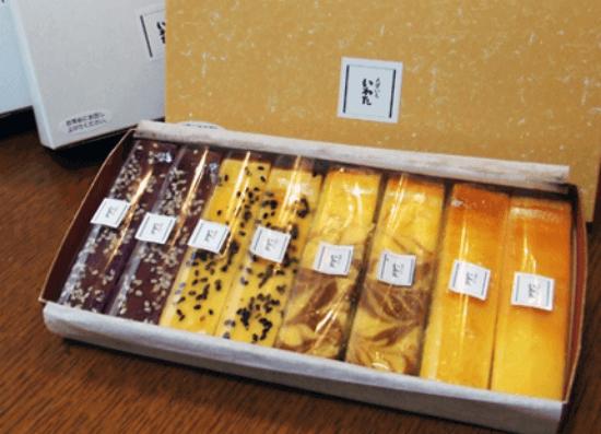 http://iwata-corp.com/gift.html