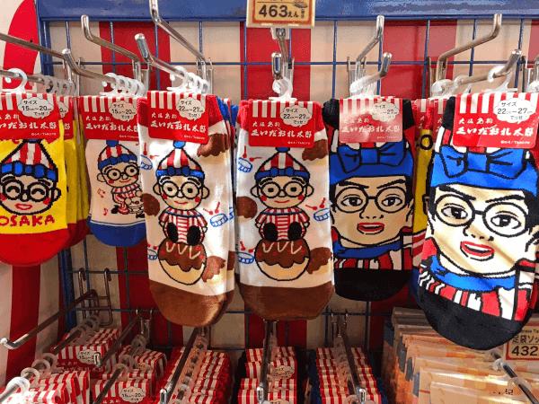 くいだおれ太郎の靴下/判ピーアール 大阪のお土産