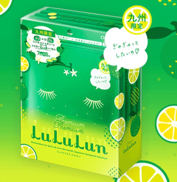 https://lululun.com/premium/kabosu/