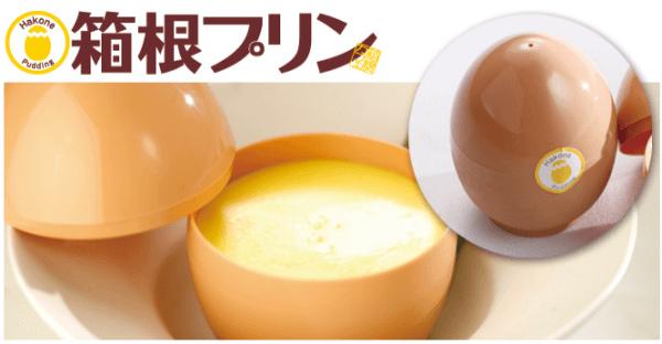 http://www.odakyu-hotel.co.jp/hakone-cafe/