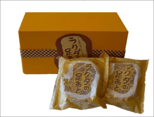http://www.pandora-cake.com/camel.html
