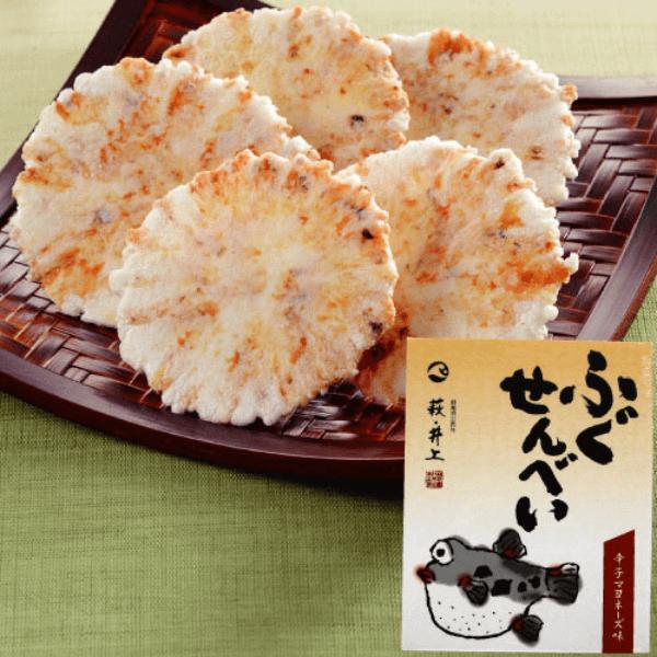 「井上商店 「ふぐ煎餅 辛子マヨネーズ味」」の画像検索結果