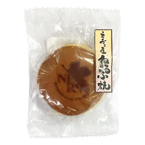 ねるふ焼き/えゔぁ屋 箱根のお土産