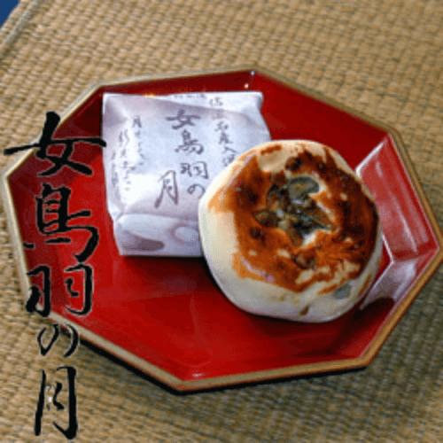 https://www.mcci.or.jp/www/okinado/index01.htm