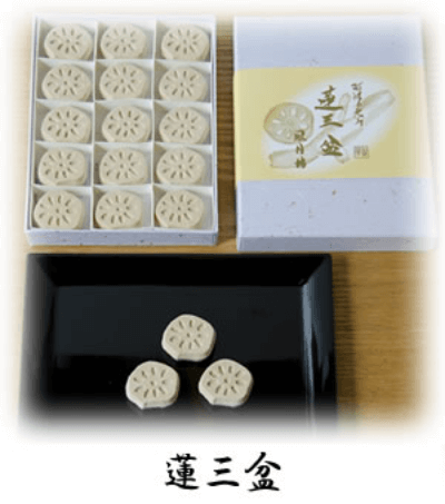http://hohgetsubo.jp/order/renkonzanmai.html