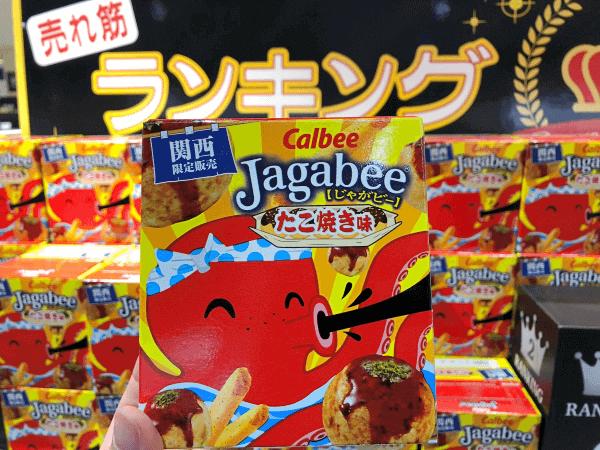 ジャガビー たこ焼き味/カルビー 心斎橋のお土産