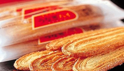 【静岡名産といえば!】おすすめお土産ランキング25選♡通販でも人気の限定お菓子や雑貨など