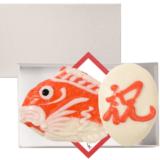 【富山の定番】2021年おすすめお土産ランキング25選|人気のお菓子やかまぼこなどは通販でも買える?