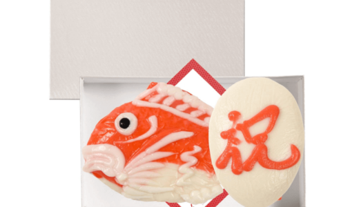 【富山の定番】2019年おすすめお土産ランキング25選♡人気のお菓子やかまぼこなどは通販でも買える?