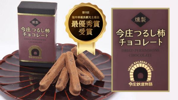 http://hotimajo.shop-pro.jp/?pid=118933754
