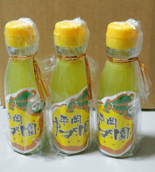 http://tsuboya.shop-pro.jp/?pid=51279203