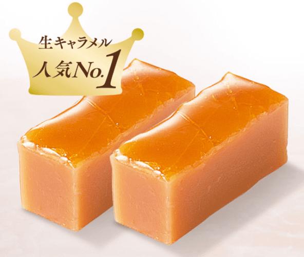 http://mukaiyama.shop/?pid=115238771