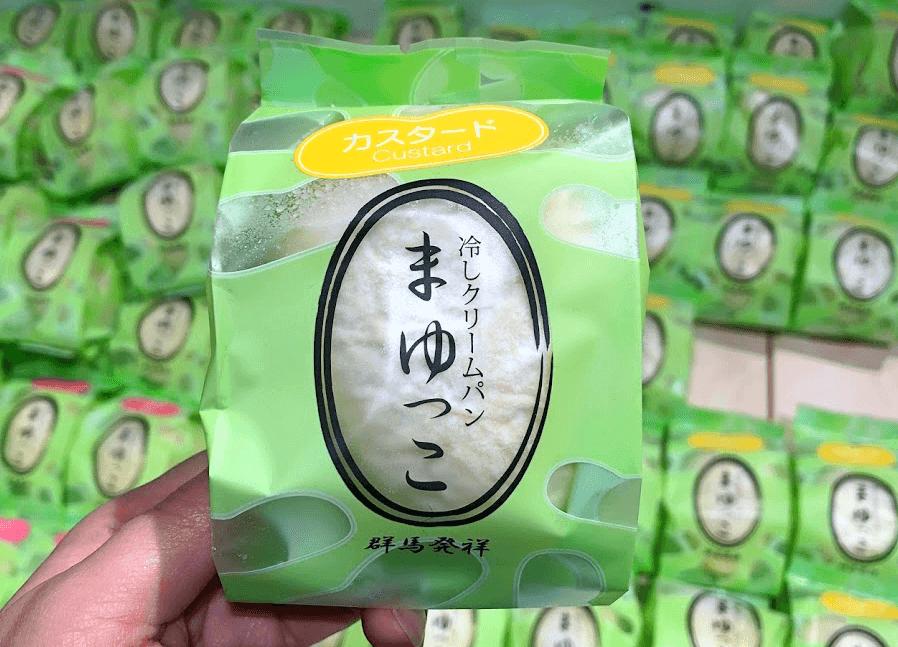 まゆっこ/グンイチパン 高崎駅のお土産