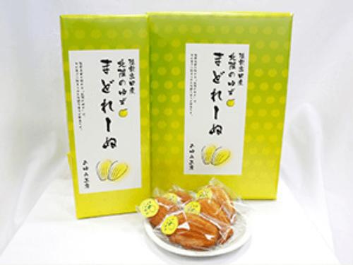 http://www.hokugen-yuzu.jp/products/