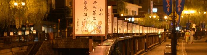 岐阜 人気観光地 下呂温泉