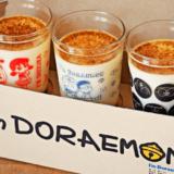 横須賀のおすすめお土産ランキング25選|定番人気のお菓子やスイーツ、海軍カレーなど