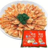 【宇都宮の定番】おすすめお土産ランキング25選♡人気のかわいいお菓子やスイーツ、雑貨、餃子など