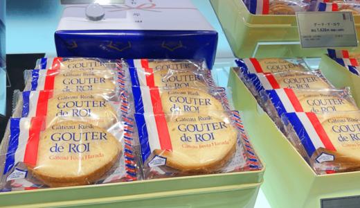 【群馬県ならでは!】おすすめお土産ランキング32選♡人気のお菓子やかわいいぐんまちゃんの雑貨など