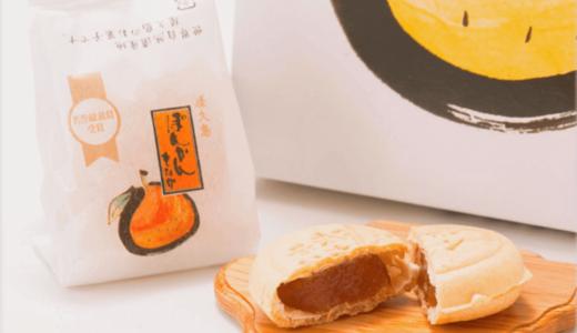 【屋久島ならではのおすすめお土産ランキング25選】人気のお菓子やこだまストラップなどの雑貨、お酒など