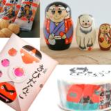 2021年最新 岡山の人気お土産ランキング30選|おすすめのお菓子やおつまみ、かわいい雑貨など