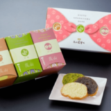【嵐山】おすすめお土産ランキング25選|人気のお菓子やおしゃれ雑貨など