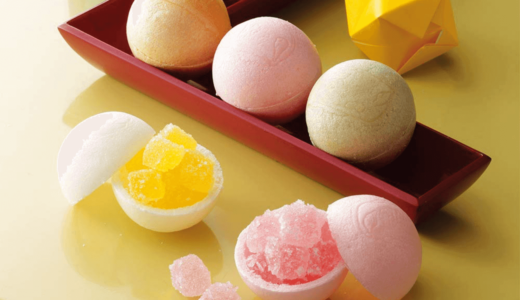 【2019年決定版】石川県のおすすめお土産ランキング27選♡人気のお菓子やおつまみ、雑貨など
