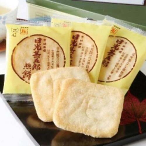 日光甚五郎煎餅/日光石田屋 栃木県のおすすめお土産