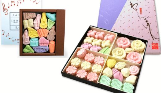 【香川県】2019年!おすすめしたいお土産ランキング25選♡人気のうどんやお菓子、雑貨など