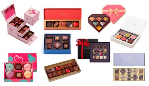 【2019年のトレンドは?】バレンタインで人気のチョコレートブランドランキング26選♡