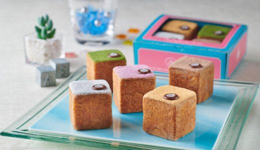 【熱海】おすすめしたいお土産ランキング27選♡定番人気のお菓子や雑貨、干物まで