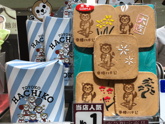 東横ハチ公煎餅/銀座松崎煎餅 渋谷の手土産