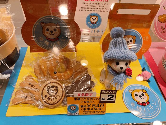 東横ハチ公ボックス/泉屋 渋谷のおすすめお土産