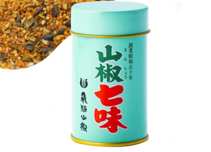 山椒七味/飛騨山椒 飛騨・高山のお土産