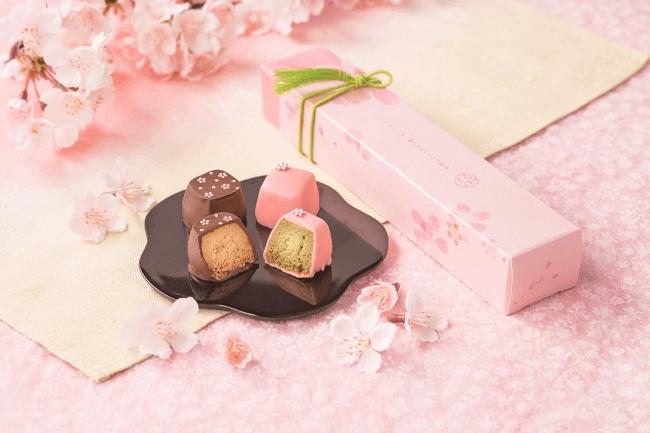 wa•bi•saの香ほろんショコラ包み