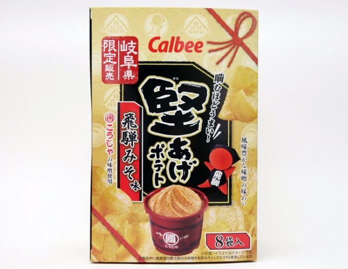 飛騨みそ味堅あげポテト/カルビー 飛騨・高山のお土産