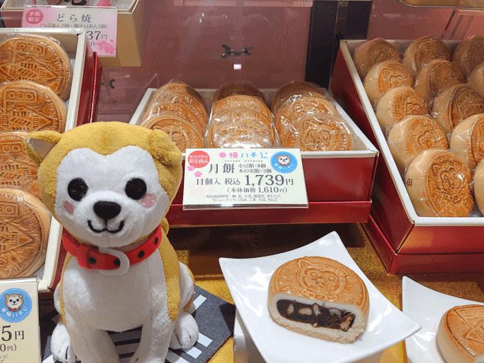東横ハチ公 月餅/新宿中村屋 渋谷のおすすめお土産