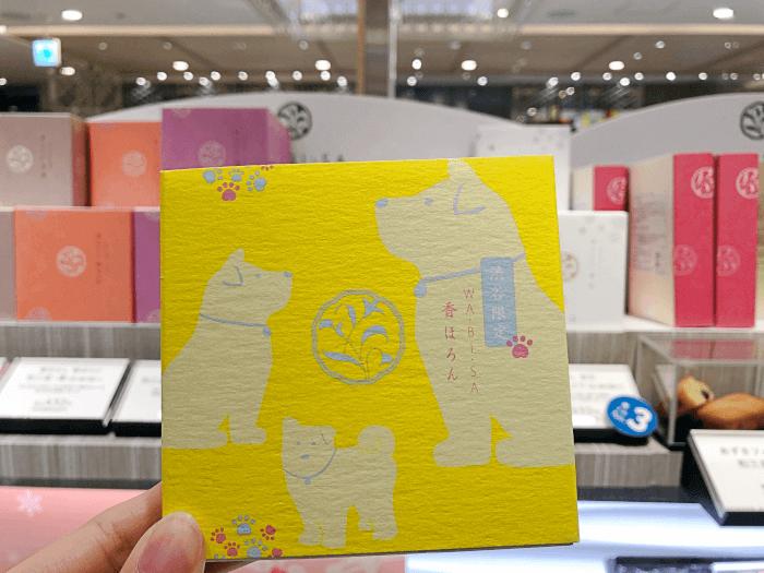香ほろん 渋谷限定パッケージ/WA・BI・SA 渋谷のおすすめお土産